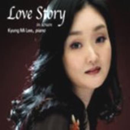 이정미 - Love Story In Screen