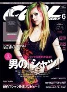 COOL TRANS (ク-ル トランス) 2011年 06月號 [雜誌] (月刊, 雜誌)