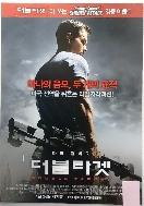 더블 타겟 (2007)  (낱장)(영화전단지)