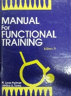 MANUAL FOR FUNCTIONAL TRAINING - EDITION 3 -