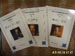 중앙교육연구원 3권/ 세계 위인전 시리즈중,, 32 엘리노 루스벨트 33 갈릴레이 34 베이든 파웰 -사진. 상세란참조