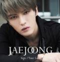 김재중 - Sign/Your Love (CD+DVD) (초회생산한정반 B)