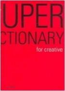 슈퍼 딕셔너리 SUPER DICTIONARY for creative 9788970413662 /얼룩有/사진의 제품  ☞ 서고위치:mi 6
