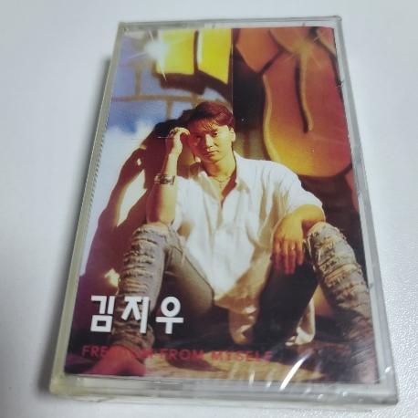 (미개봉 카세트 테이프) 김지우 - Freedom from myself