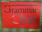 파고다 PAGODA Books / Grammar Chat + CD1장  -꼭꼭설명란참조