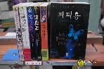 파이 이야기-사진3-제3회 부커상 수상작