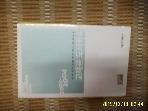 서울대학교 출판부 에서 발간하는 교재용 도서목록 2003-2004 -설명란참조