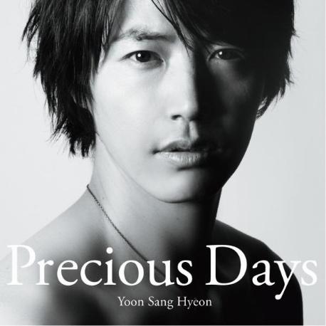 윤상현 - Precious Days  [홍보용 음반, 미개봉]