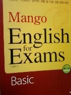 Mango English for Exams Basic      (이리라/하단참조/b)