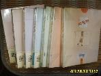 토탈 - 제1부 전7권 / 사랑해 하나 - 일곱 / 허영만 그림. 김세영 글 -상세란참조
