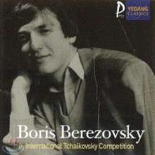 Boris Berezovsky IX International Tchaikovsky Competiton