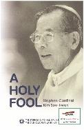 [영문판] A Holy Fool (거룩한 바보) (김수환 추기경) (2020년)