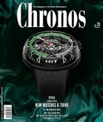 크로노스 코리아 2021년-3/4월 No 73 (Chronos) (신241-6)