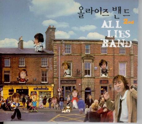 올라이즈 밴드 2집 - All Lies Band  [홍보용 음반, 디지팩에 사용감 있음, 디지팩 내부에 관계자 명함 부착]