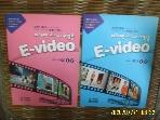 미래엔 2권/ 미래엔 교과서 수업용 E-video 중학교 사회 1.2. 중학교 역사 1.2 + 각권 DVD1장 있음 -상세란참조