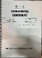 2018 제1회 CTA 유예 2단계 모의고사 해답 (1회~12회) #