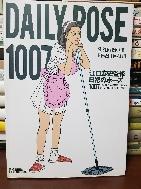 DAILY POSE 1007 -일본판- 일상 포즈 1007- -미술실기자료, 누드포즈포함-아래사진참조-