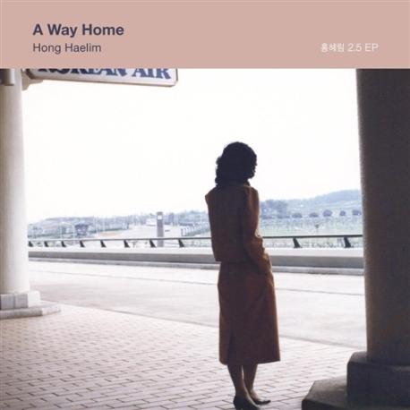 홍혜림 - 2.5집 ? A Way Home