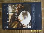 이다야 / 커피 그 블랙의 행복 / 문창기 지음 -09년.초판