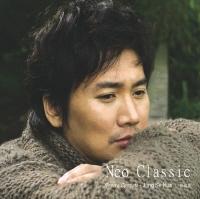 정세훈 - Neo Classic (SonyBmg, 13트랙) [미개봉]