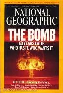 (새책) 영문판 내셔널 지오그래픽 2005년-8월 (52-4)