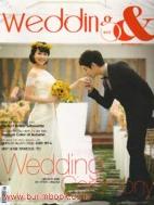 웨딩앤 2009년-9월호 (wedding&) (127-1/신225-9)