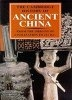The Cambridge History of Ancient China : From the Origins of Civilization to 221 BC (1999 초판 영인본, Hardcover)