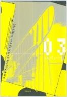 현대건축의 디자인 이론과 실천