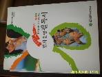 불교레크리에이션협회 / 자료집 2 무엇을 어떻게를 해결하는데 도움을 주는 법회운영 필독서 -08년.초판