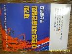 국민예술협회 부산광역시지회 / 제7회 대한민국미술전람회 부산공모전 2013 -아래참조