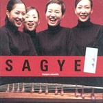 가야금 앙상블 사계 (Kayagum Ensemble Sagye) 1집