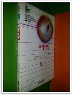 유체이탈(1994년초판)