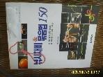 다락원. 낚시춘추 편집부 / 낚시 채비. 묶음법 150 -2004년.초판.사진.꼭상세란참조