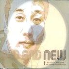 이문세 - Old And New (1985-2002 Best ) 초판 / 4CD (새것같은 개봉) * 올드앤뉴 / 베스트