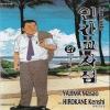인간교차점(1-27완)히로카네 켄시,야지마마사오