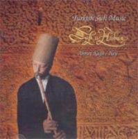 [미개봉] V.A. / Turkish Sufi Music: Sah-u Huban (터어키 명상 음악: 사하 우 후반)