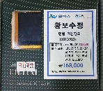 2013년 3월 황보수정 민법 기본강의 (지원림 저) - 플레이디스크