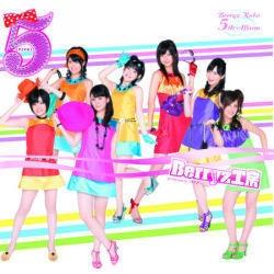 Berryz工房 (베리즈 코보) / 5 (Five)