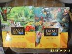 중앙출판사 2권/ DAMI 이야기백과 5 놀라운 식물의 세계 9 신비한 바다 탐험 / 루시아 베네데티 외 -상세란참조