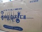 두산동아)호기심 원정대 2010년 50권/박스새책/