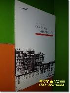 달라이 라마와 티베트 역사 사진전 (2007 국무총리 복권위원회 복권기금지원사업)