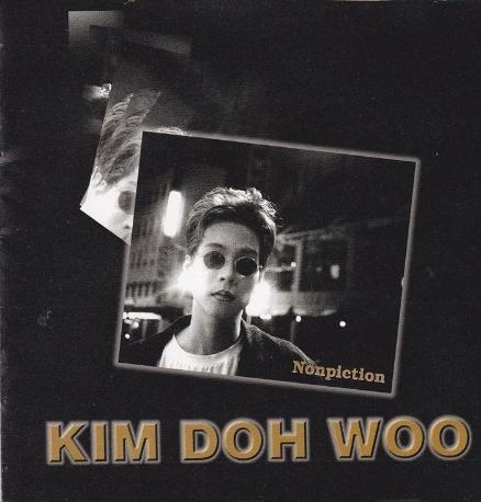김도우 - Nonpiction (홍보용 음반)