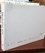 김종학 화집 - KIM CHONG HAK RETROSPECTIVE - 하드커버,컬러도판- -초판-절판된 귀한책-아래사진참조-