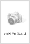 큰글 새노래-2010-밤색가죽표지