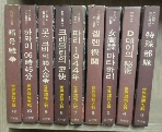 세계첩보대전 4  D데이의 비밀     /사진의 제품중 해당권 :☞ 서고위치:RE 8  * [구매하시면 품절로 표기됩니다]