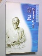 마음으로 만나는 태교 -김도향의 태교에세이    (CD 없음)