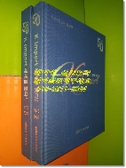 K-Import 세계를 품다! - 한국수입협회 50년사 1970-2020