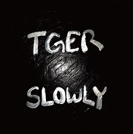 티거 (TGER) - Slowly (홍보용 음반)
