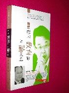 한국 교육을 토론하다  //126-5