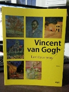 Vincent van Gogh : Last three years / 하늘구름[3-000]